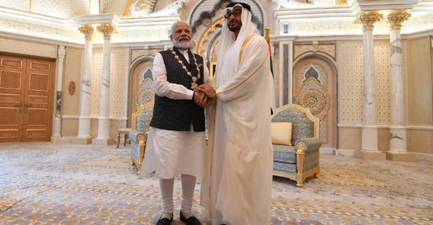 pm-modi-conferred-with-the-order-of-zayed