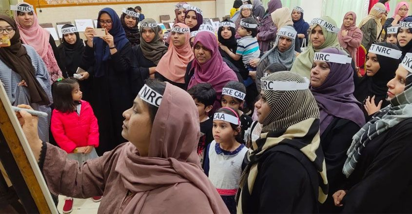 women-protest-against-NRC-and-CAA