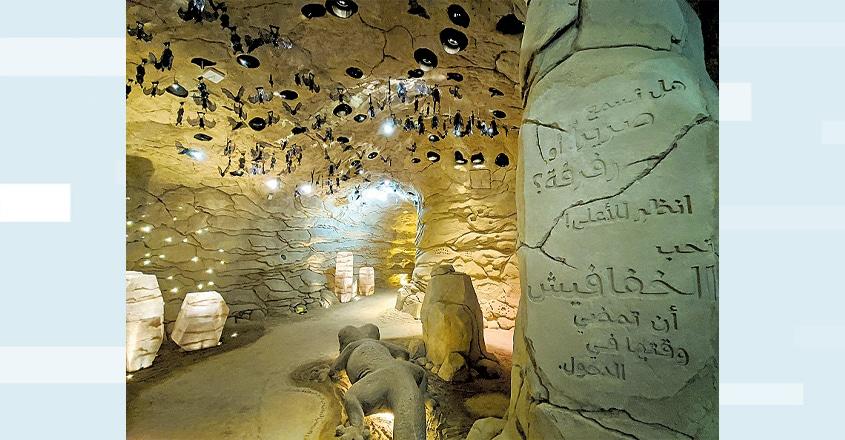 doha-cave