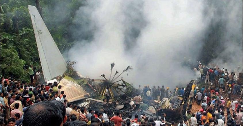 mangalapuram-jet-crash-2