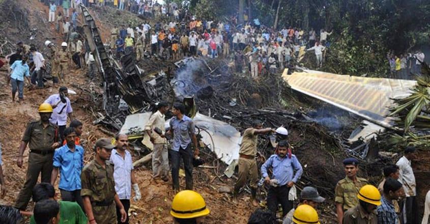 mangalapuram-jet-crash