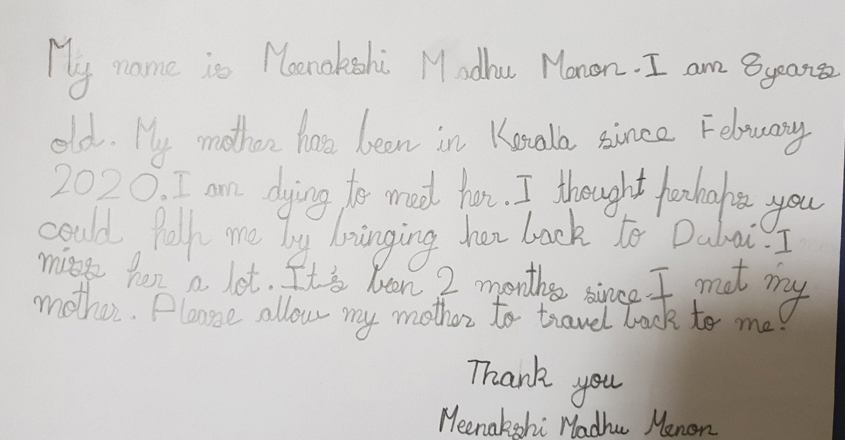 meenakshi-letter