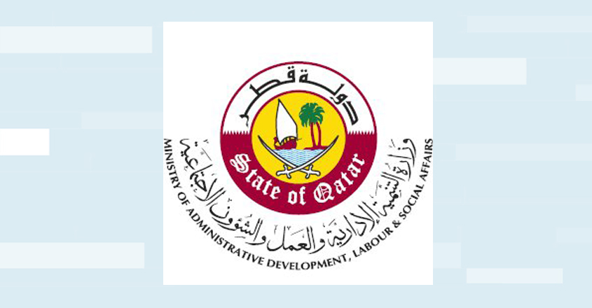 labour-ministry-doha