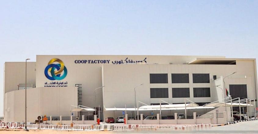 coop-warehouse
