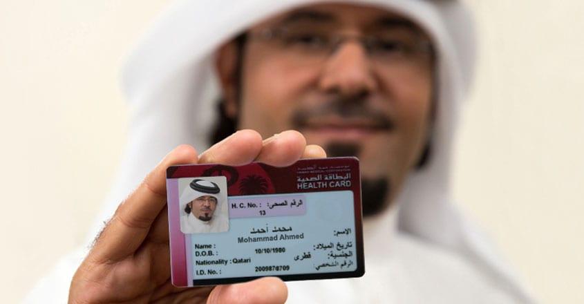 doha-health-card