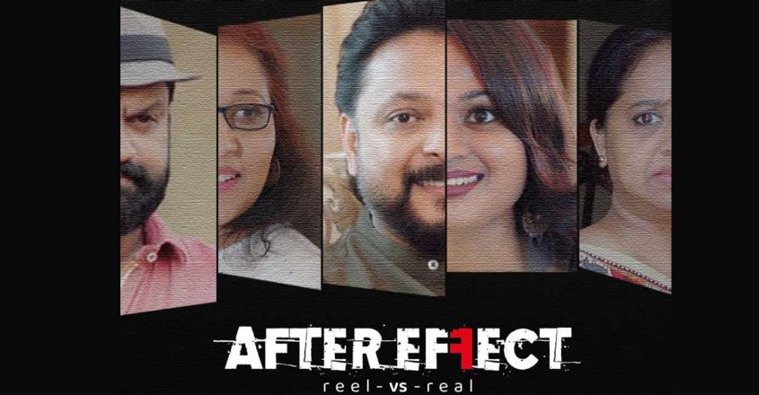 after-effect-short-movie