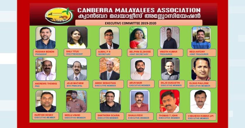 canbera-malayali-association