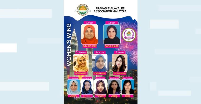 pma-womens-wing