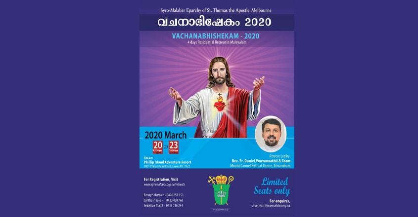vachanabhishekam-2020