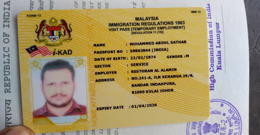 abdul-sathar-passport