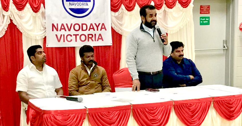 navodaya-victoria-general-body2