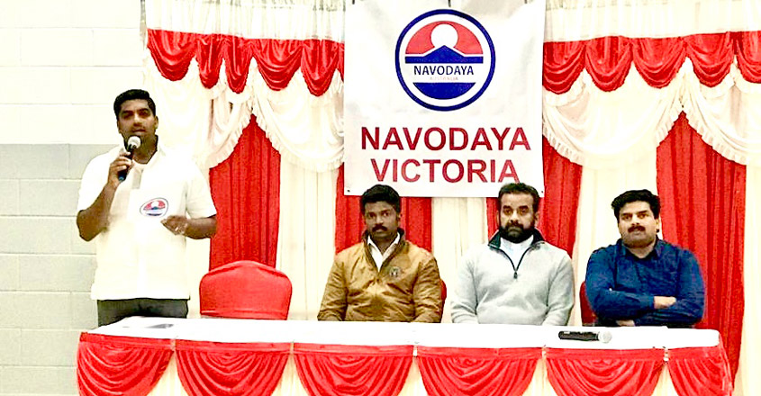 navodaya-victoria-general-body3