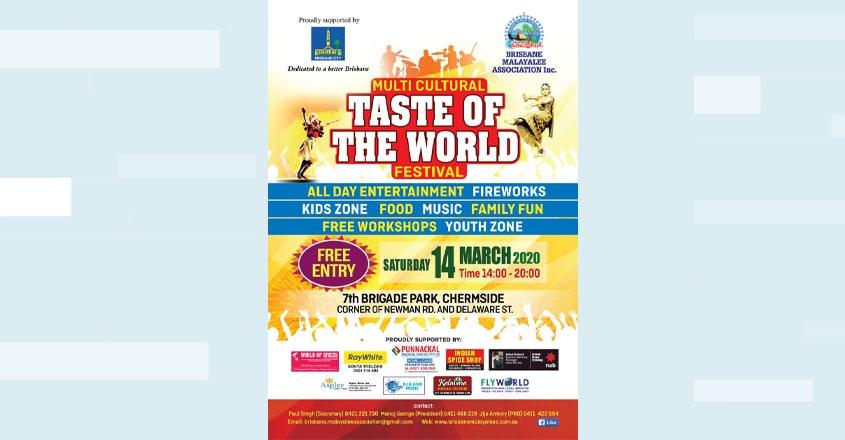 multi-cultural-festival