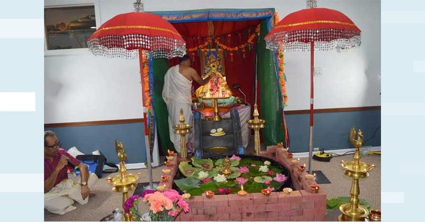 geethamandalam-3