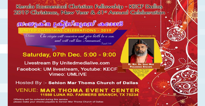 ecumenical-fellowship-xmas