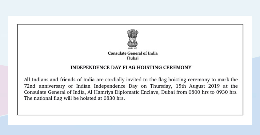ind-day-ceremony-1