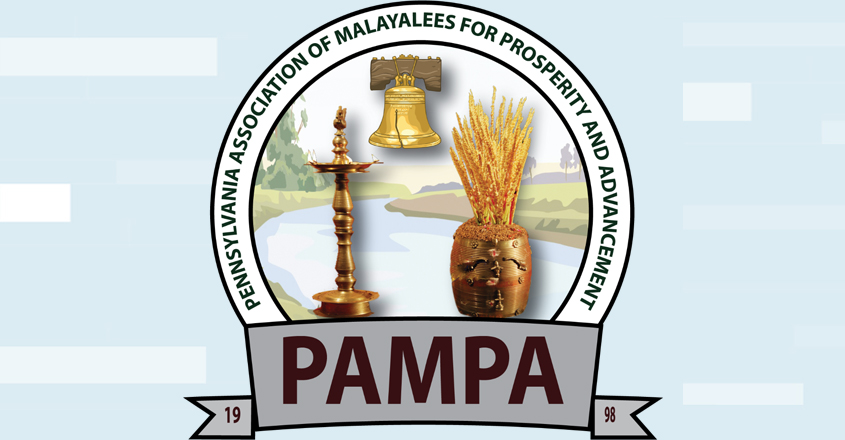 pampa-logo