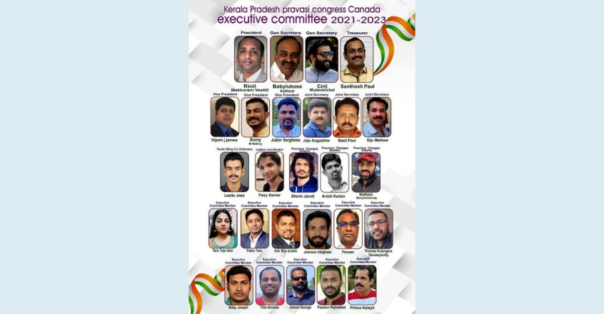 kppcc-canada-exec-committee