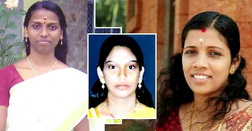 Remya Vineetha Lini