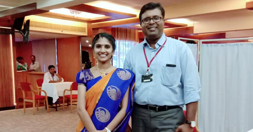 kalamandalam-bhavya-vijayan-and-dr-ranjith-unnikrishnan