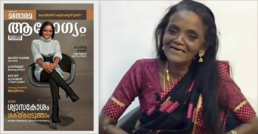molly-kannamali