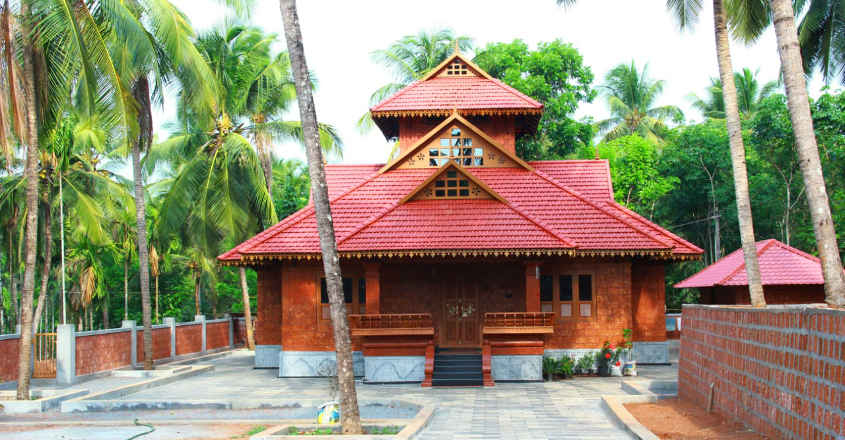 traditional-kasargod-home