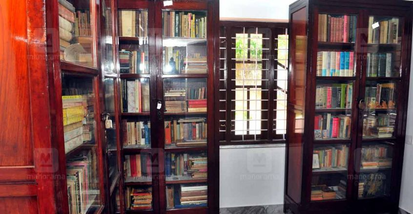 reader-home-aluva-library