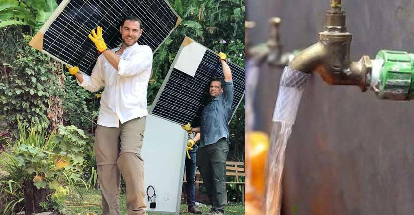 solar-plant-converter-house