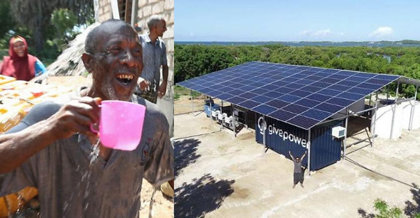 solar-plant-converter