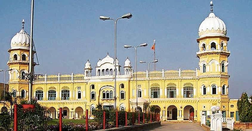 guru-nanak-palace