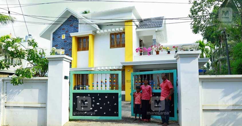 slate-gate-house