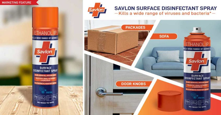 savlon-disinfectant-spray