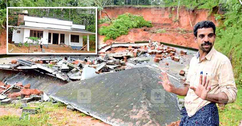 ismail-house-destroyed-kannur