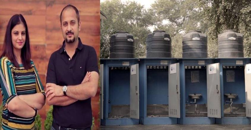 garv-toilets