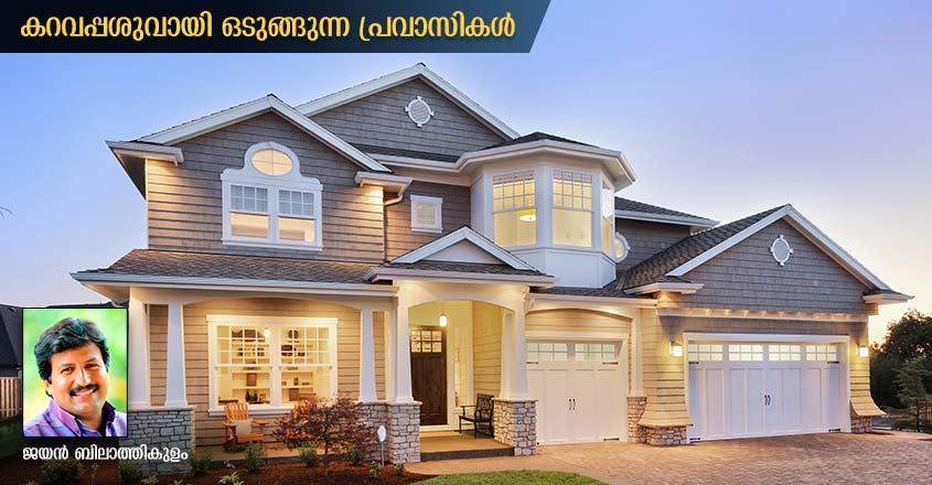 jayan-bilathikulam-article
