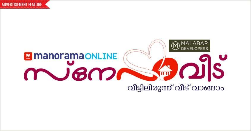 Manorama-Online-SnehaVeedu