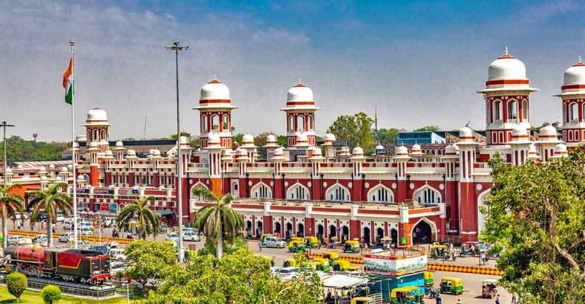 Charbagh-Station