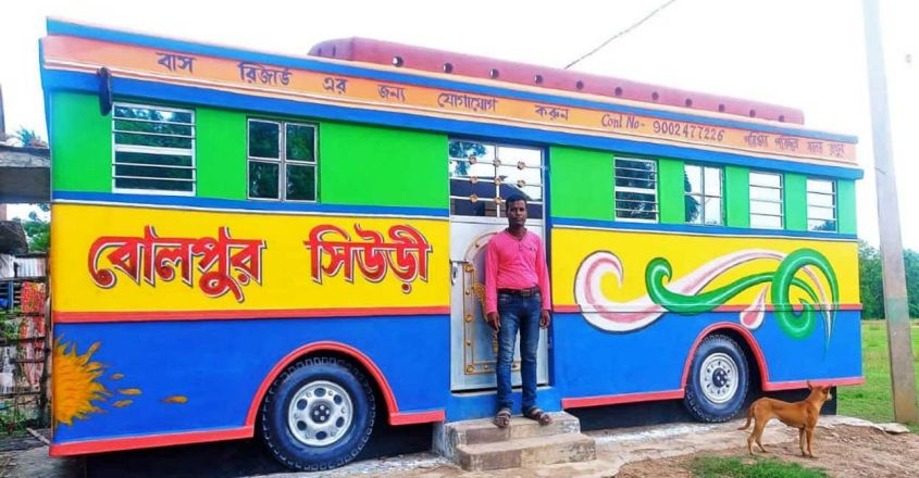 bus-house-west-bengal-view