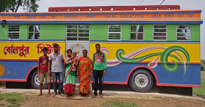bus-house-west-bengal
