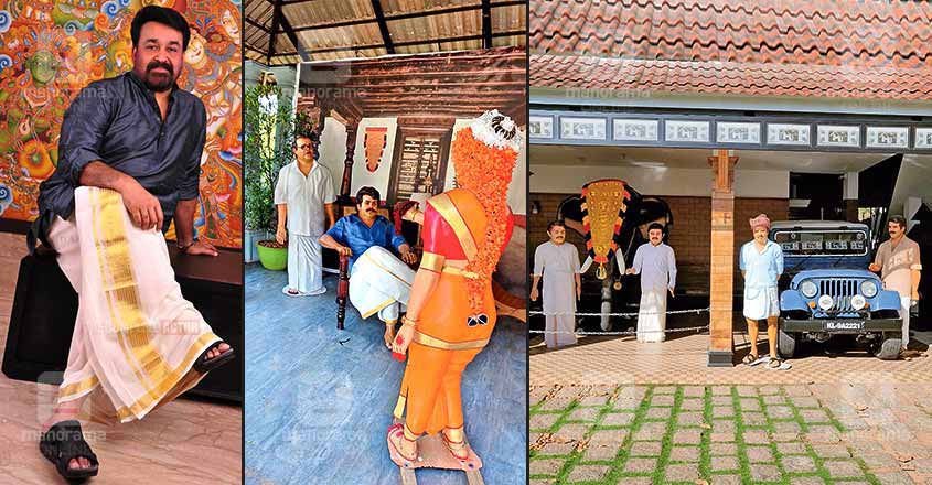 mohanlal-museum-home