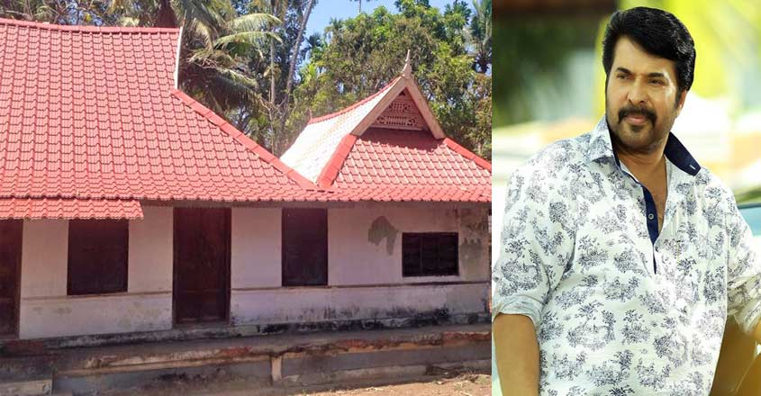 mammooty-ancestral-home