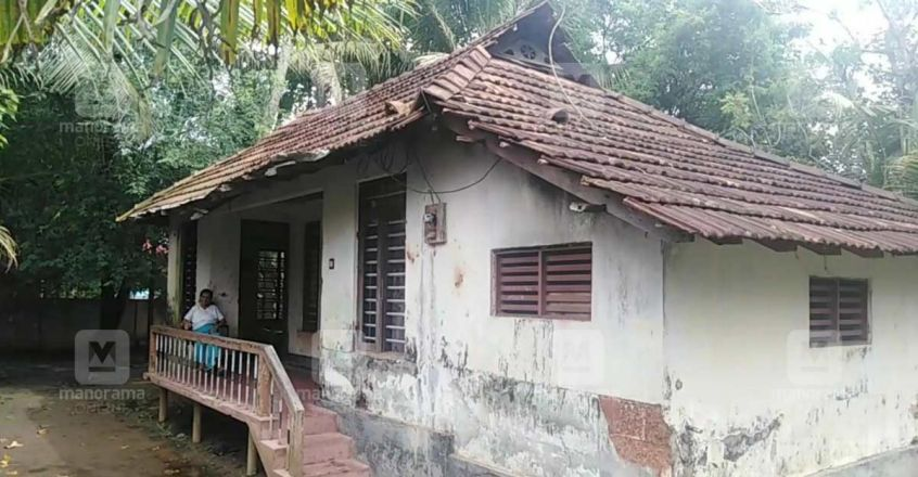 ammama-old-house