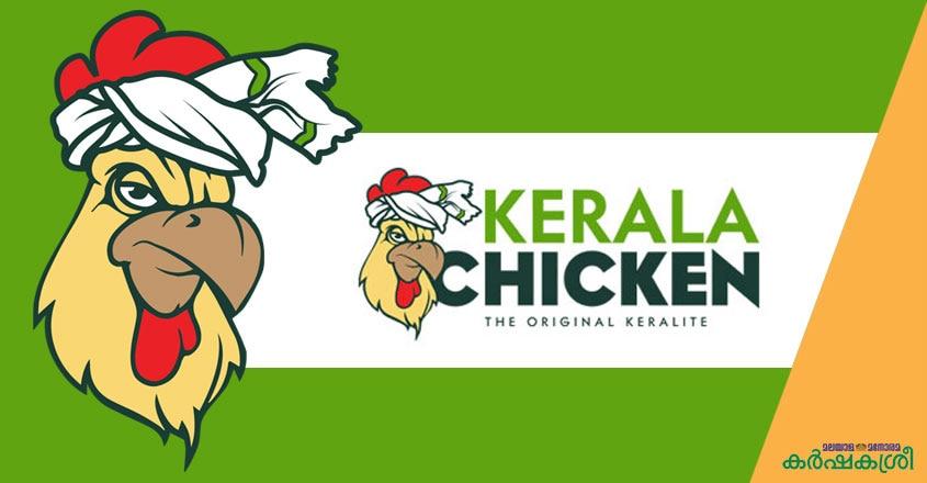 kerala-chicken