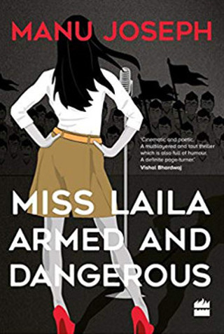 Miss-Laila-Armed-and-Dangerous-p