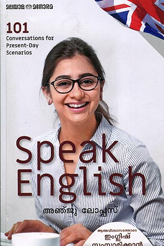 speak-english-320x478