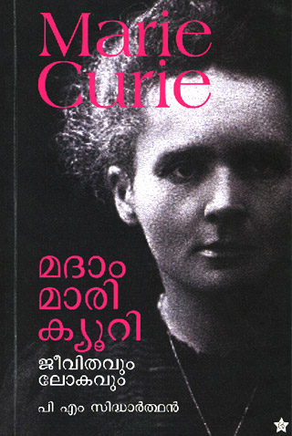 Marie-Curie-p