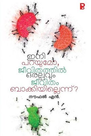 book-naufal-p