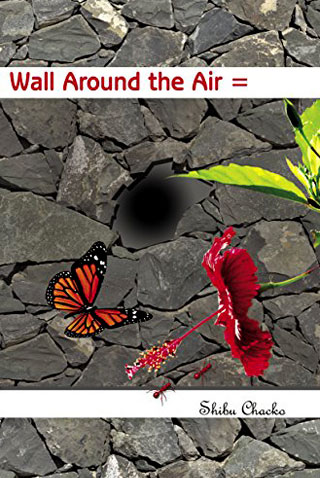 wall-around-the-air-p