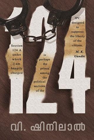 124-book