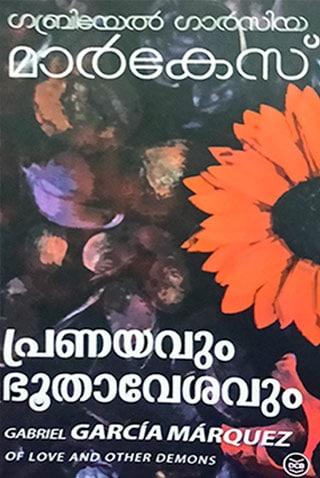 Prenayavum-bhoothavesavum
